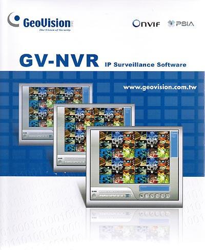 GV-NVR-2